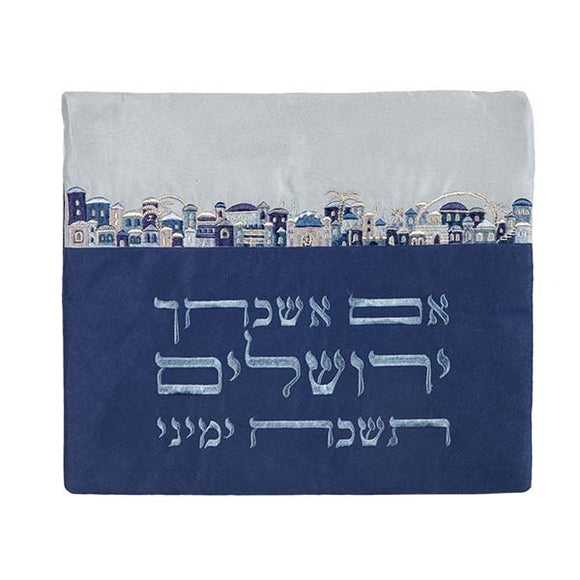 Tallit Bag - Embroidery -