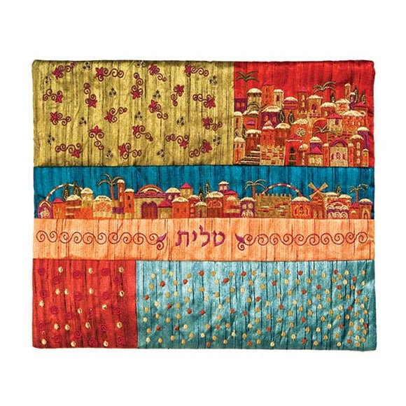 Tallit Bag - Patches & Embroidery - Jerusalem Multicolored