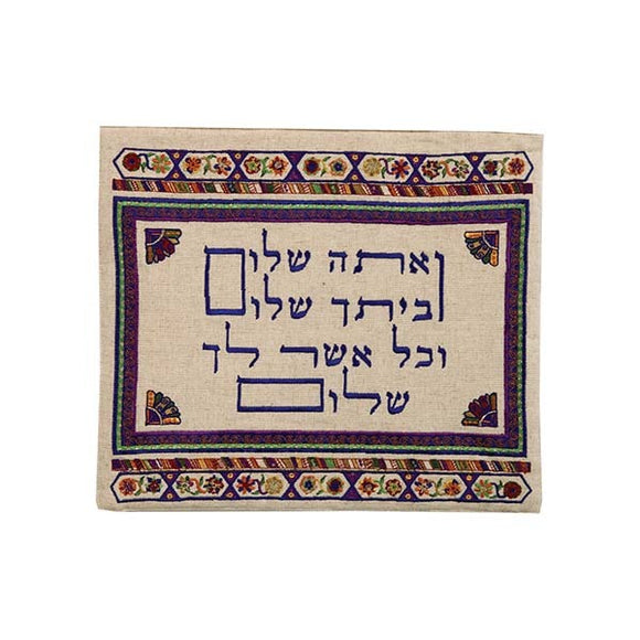 Tefillin Bag - Embroidery - Linen -