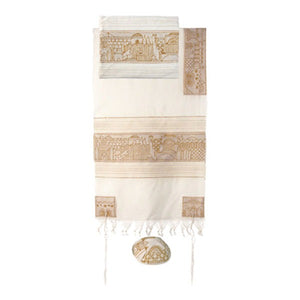 "Tallit - Hand Embroidered - 61"" x 77"" - Jerusalem  - Style 4"