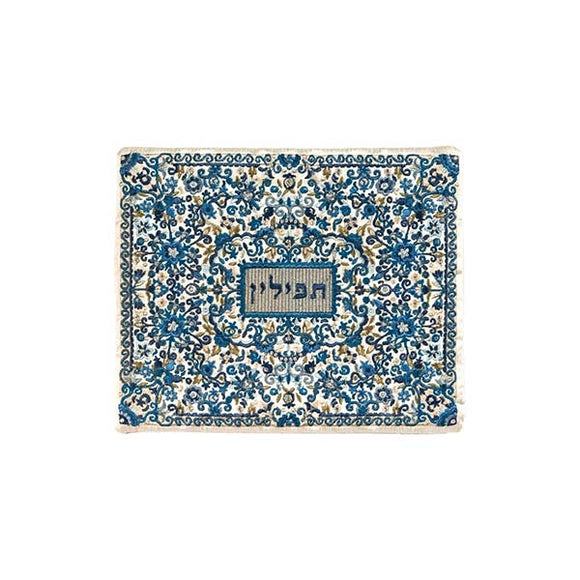 Tefillin Bag - Full Embroidery - Blue