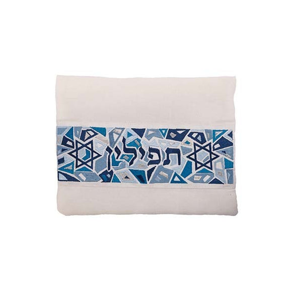 Tefillin Bag - Magen David - Blue