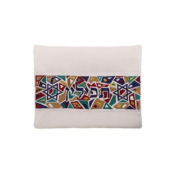 Tefillin Bag - Magen David - Multicolored