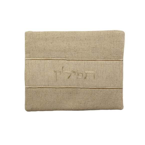 Tefillin Bag - Thick Materials - Natural Linen