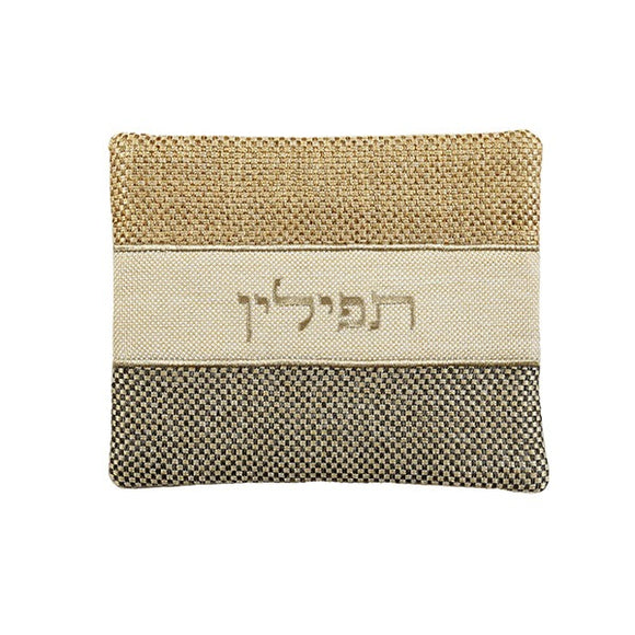 Tefillin Bag - Thick Materials - Black & Brown Linen