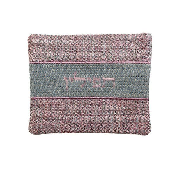 Tefillin Bag - Thick Materials - Purple & Blue