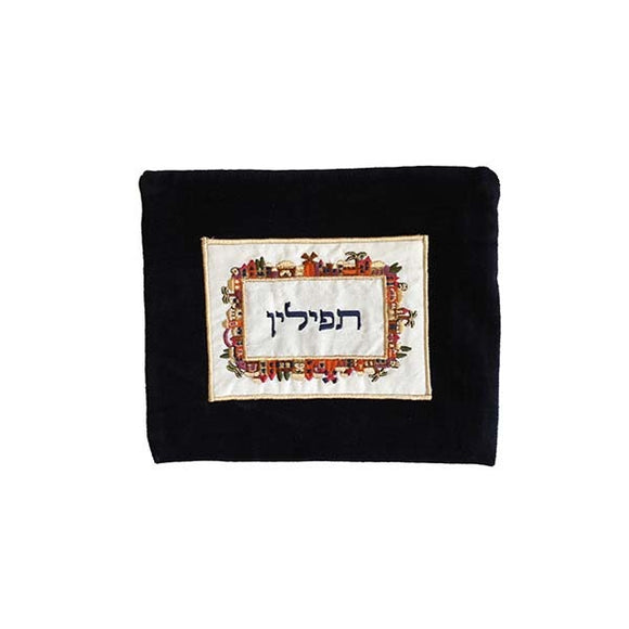 Tefillin Bag - Velvet & Embroiderey - Jerusalem Multicolored