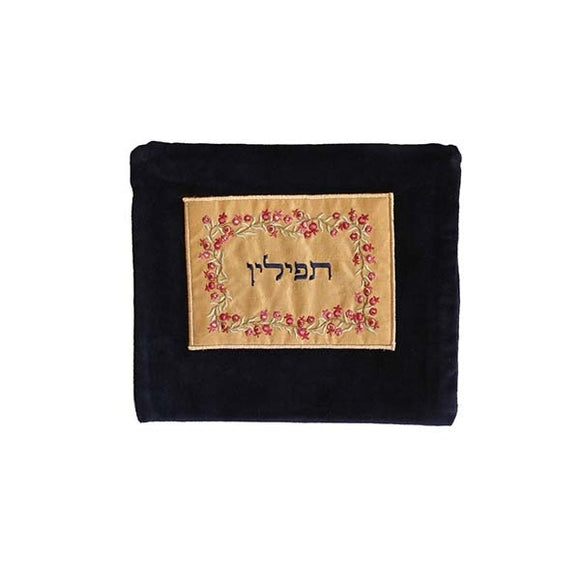 Tefillin Bag - Velvet & Embroidered Applique - Pomegranate