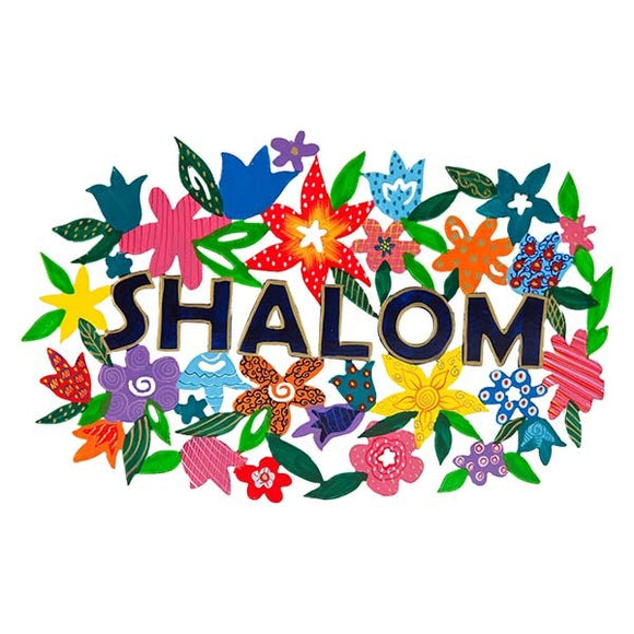 Metal Wall Hanging - Shalom - English II
