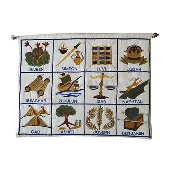 Wall Hanging - Large 12 Tribes Hebrew - White