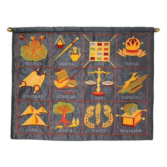 Wall Hanging - Large 12 Tribes English - Blue