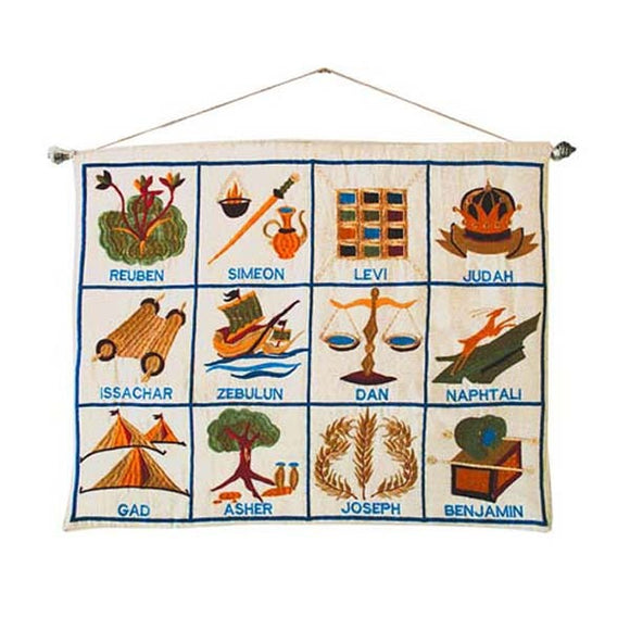 Wall Hanging - Large 12 Tribes English - White