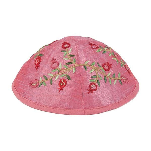 Kippah - Embroidered - Pomegranates - Pink