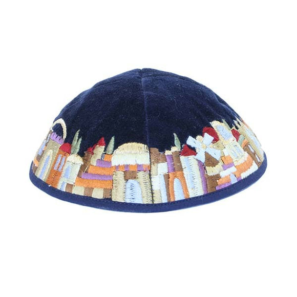 Kippah - Velvet & Embroidered - Multicolored
