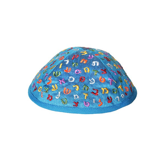 Kippah - Embroidered - Children - Letters Blue