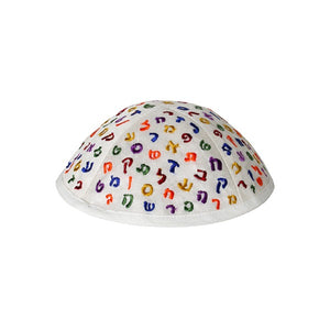 Kippah - Embroidered - Children - Letters White