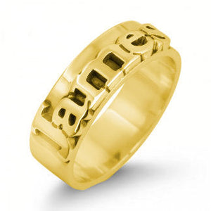 "14K Gold ""Embossed"" Personalized Ring"