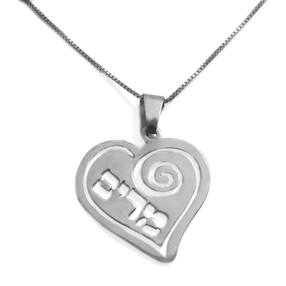 Sterling Silver Heart Plate Name Cutout with Spiral Necklace