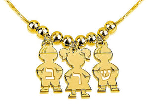 Gold-Plated Silver Boy/Girl Charm Letter Necklace