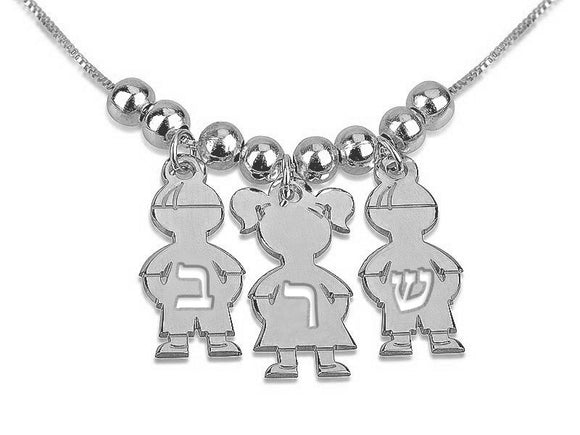 Sterling Silver Boy/Girl Charm Letter Necklace