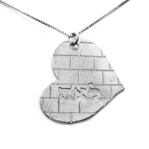 Sterling Silver Kotel Heart Name Necklace