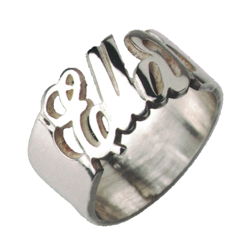 Sterling Silver English Script Personalized Cutout Ring