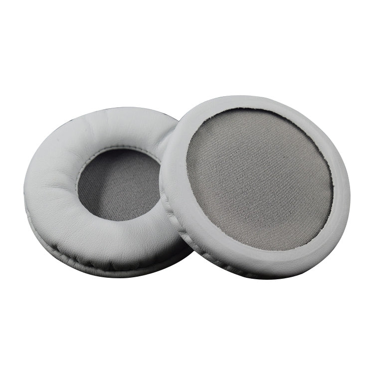 1 Pair Sponge Headphone Protective Case for Sony MDR-ZX600 ZX660 (Grey)