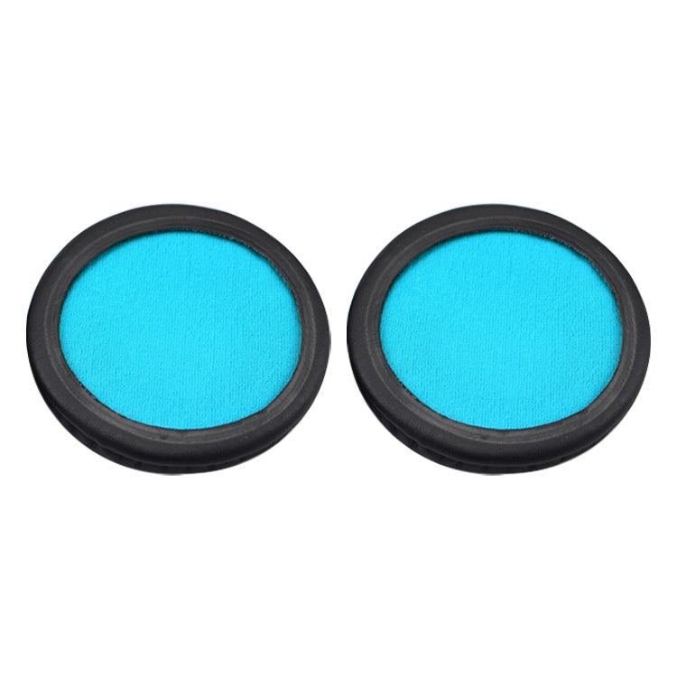 1 Pair Sponge Headphone Protective Case for Sony MDR-ZX600 ZX660 (Blue)