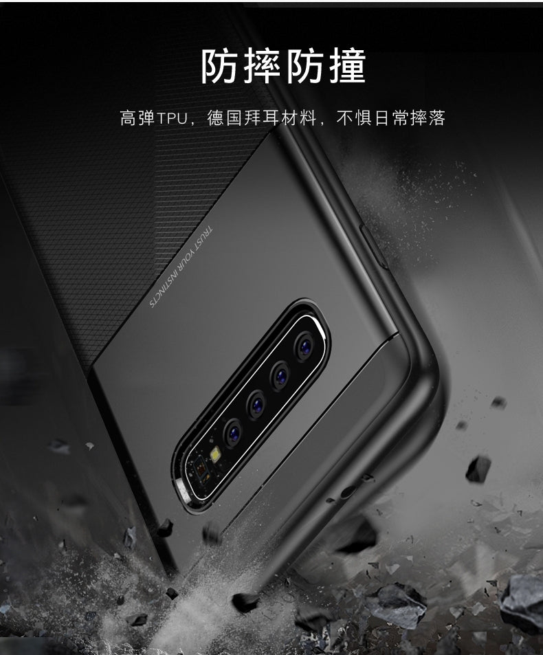 UNBREANK Carbon Fiber Texture PC + TPU Invisible Airbag Shockproof Protective Case for Galaxy S10+ (Black)