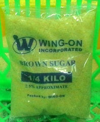 Repacked Brown Sugar 1/4 kg