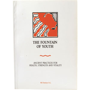 The Fountain Of Youth By Bill Davidson Dc
