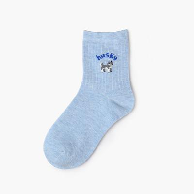 Cartoon Husky Socks For Dog Lovers