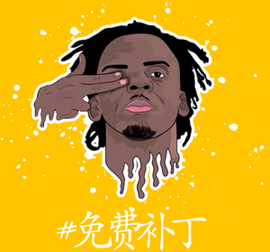 "#FreeThePatch ""Beijing Flow"" T-shirt"