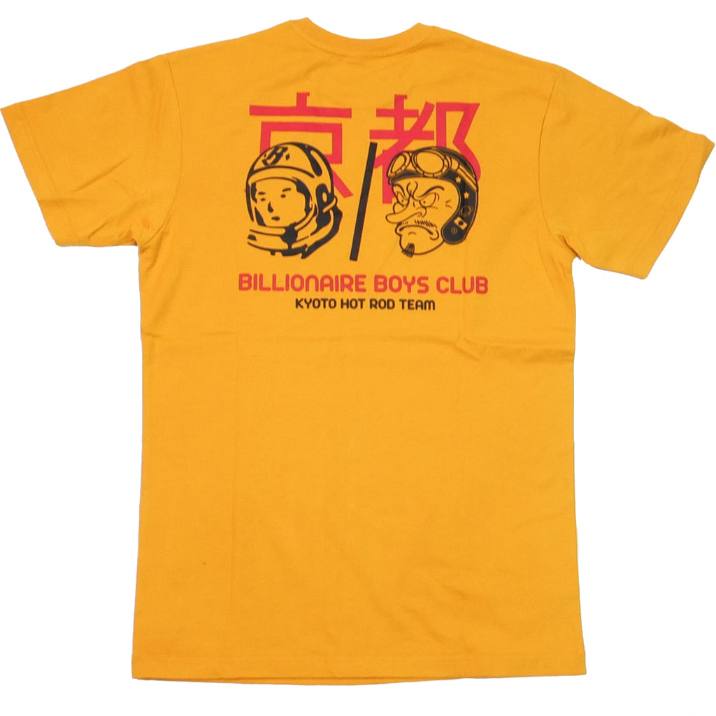Billionaire Boys Club Sunflower Yellow Kyoto Team T-Shirt