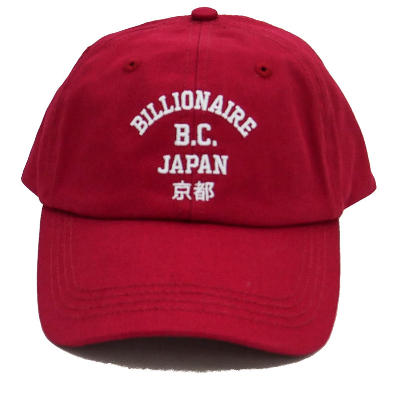 Billionaire Boys Club Red Japan Road Hat