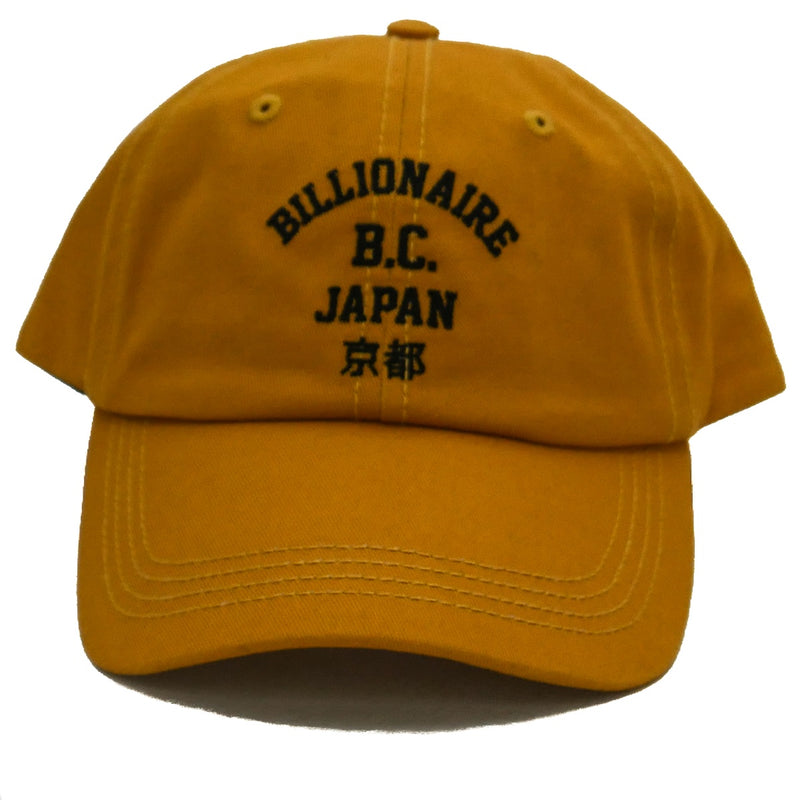 Billionaire Boys Club Yellow Japan Road Hat