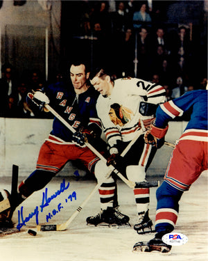 Harry Howell autographed signed inscribed 8x10 photo NHL New York Rangers PSA COA - JAG Sports Marketing