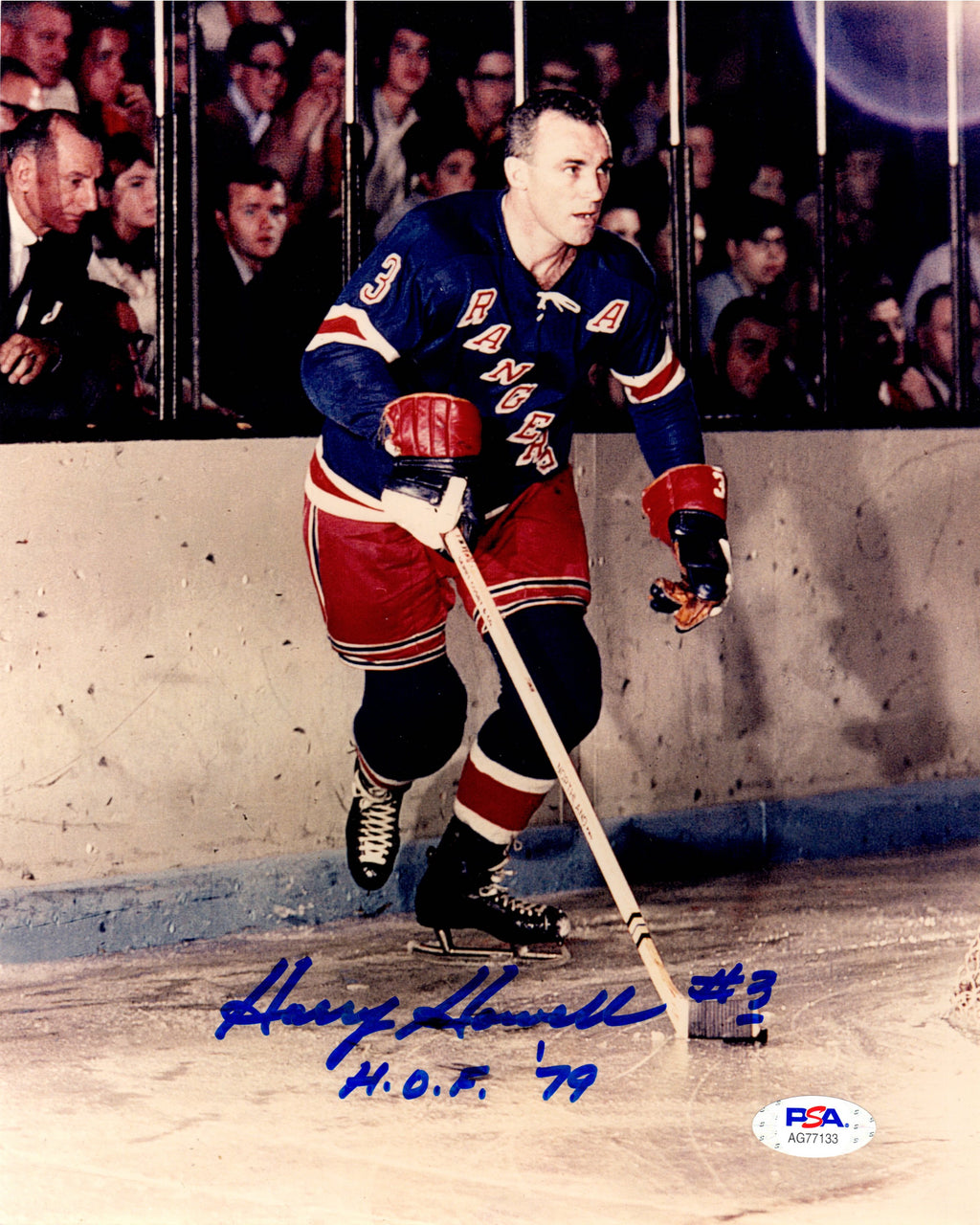 Harry Howell autographed signed inscribed 8x10 photo NHL New York Rangers  PSA COA