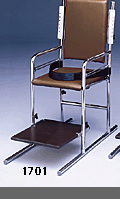 Adjustable Multi use classroom chair for adult