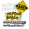 Mo Powa Sticker Pack