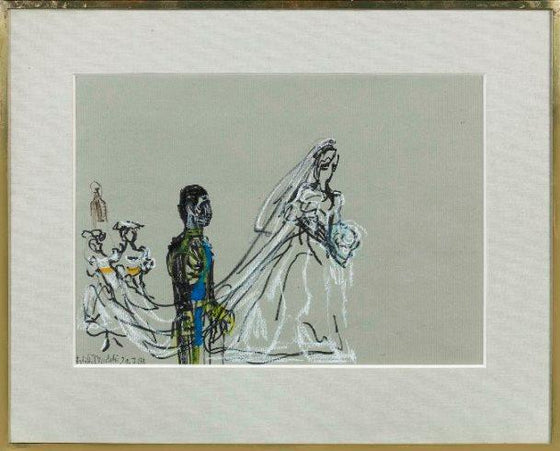 HRH Princess Diana of Wales Approaching the Altar (Framed)