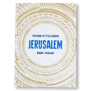 Jerusalem Book - Books