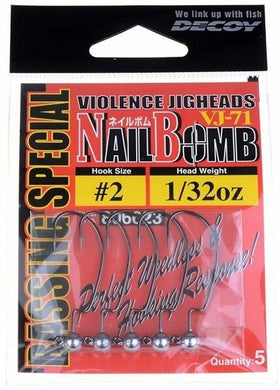 Decoy Nail Bomb - Tackle West