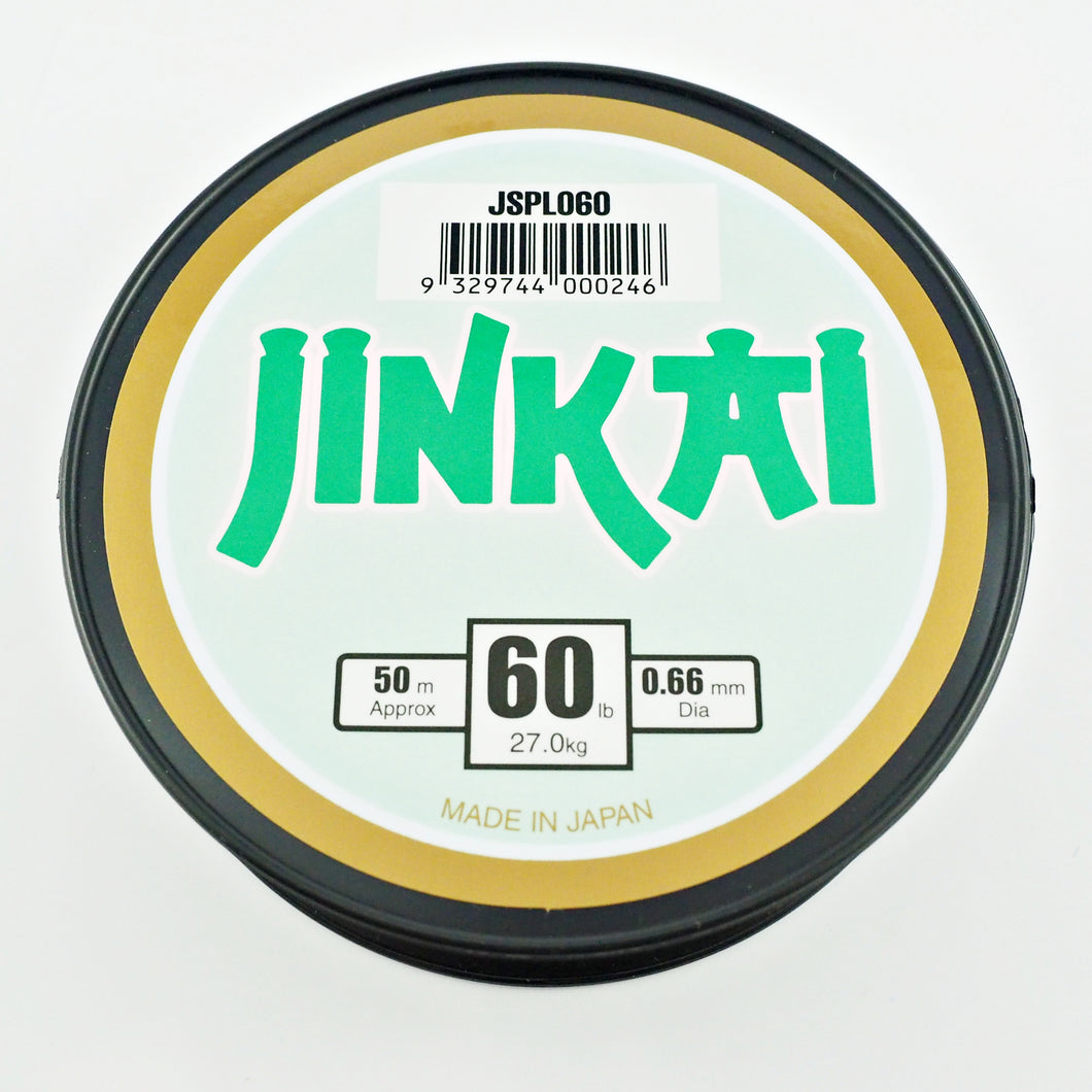 Jinkai Soft Leader - Tackle West