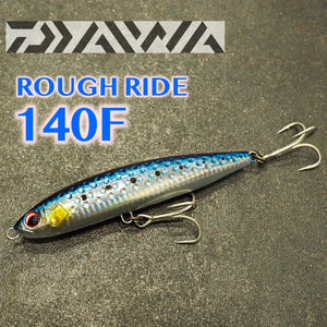 Daiwa Shore Spartan Rough Ride 140F - Tackle West