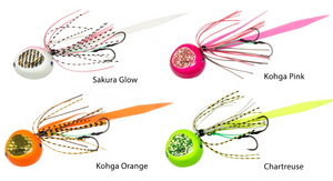 Daiwa KOGHA Bayrubber - Tackle West