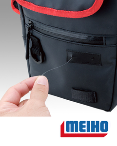 Meiho VS-B6071 2-way Bag - Tackle West