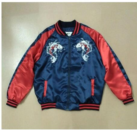 BTS SUGA So Koi Bomber Jacket