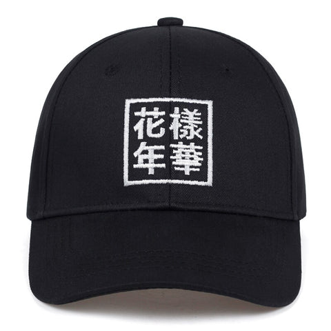 BTS HYYH Adjustable Baseball Cap