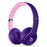 Beats Solo3 Wireless On-Ear Headphones - Beats Pop Collection - Pop Violet (Certified Refurbished)